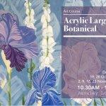 Acrylic Large Botanical